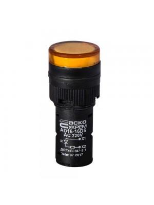 Світлосигнальна арматура AD16-16DS 220V жовта