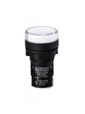 Світлосигнальна арматура AD22-22DS 220V біла