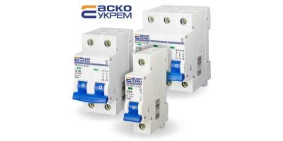 Автоматичні вимикачі АСКО-УКРЕМ