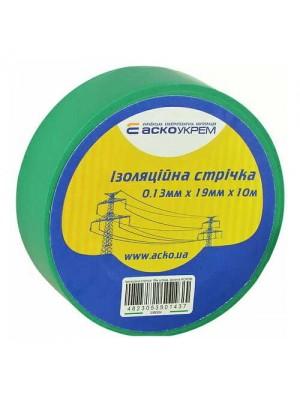 Ізострічка АСКО 0,13мм х 19мм / 10м зелена