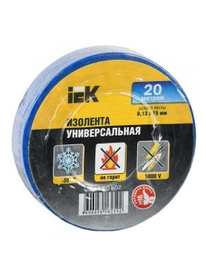 Ізострічка IEK 0,13мм х 15мм / 20м синя
