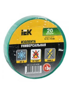Ізострічка IEK 0,13мм х 15мм / 20м зелена