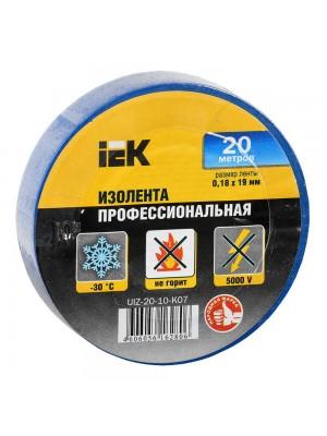 Ізострічка IEK 0,18мм х 19мм / 20м синя