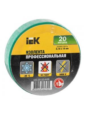 Ізострічка IEK 0,18мм х 19мм / 20м зелена