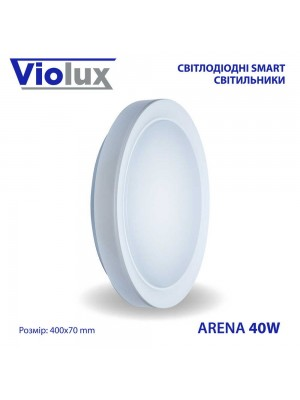 Світильник LED smart ARENA 40W 3000-6000K IP20