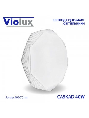 Світильник LED smart CASKAD 40W 3000-6000K IP20